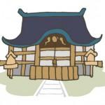 成田山の節分に来る有名芸能人を見に行こう