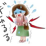 過敏性腸症候群かも。下痢や便秘が続く時の治し方は?