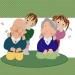 敬老の日に喜んでもらえる祖父母へのプレゼント人気商品は何?