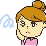 味覚障害は亜鉛不足が原因ですが薬の副作用は関係ありますか?