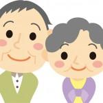 祖父母に包む香典の金額 独身と既婚の違いでいくら位が常識?