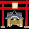 靖国神社への行き方と参拝の作法